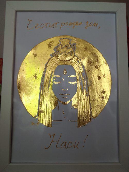 Златни картини за подарък